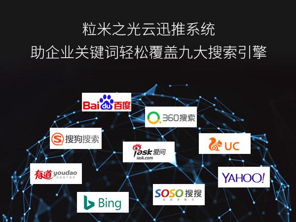 seo网站优化 SEO优化技巧,关键词分析,SEO托词,SEO网站优化
